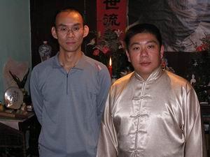 China 2003 104