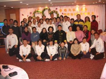 FUHKDEC2003 072_700